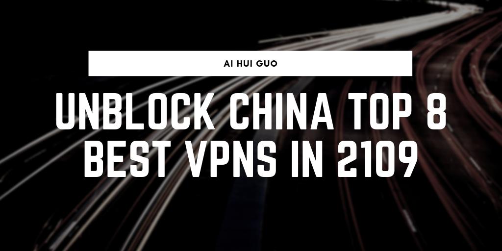 Unblock China Top 8 Best VPNs in 2109 翻墙回国最好的8个VPN