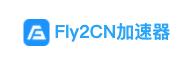 Fly2CN